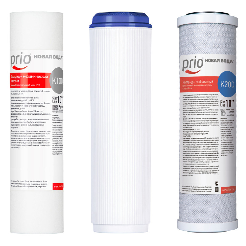 Набор картриджей K600 для фильтров Praktic